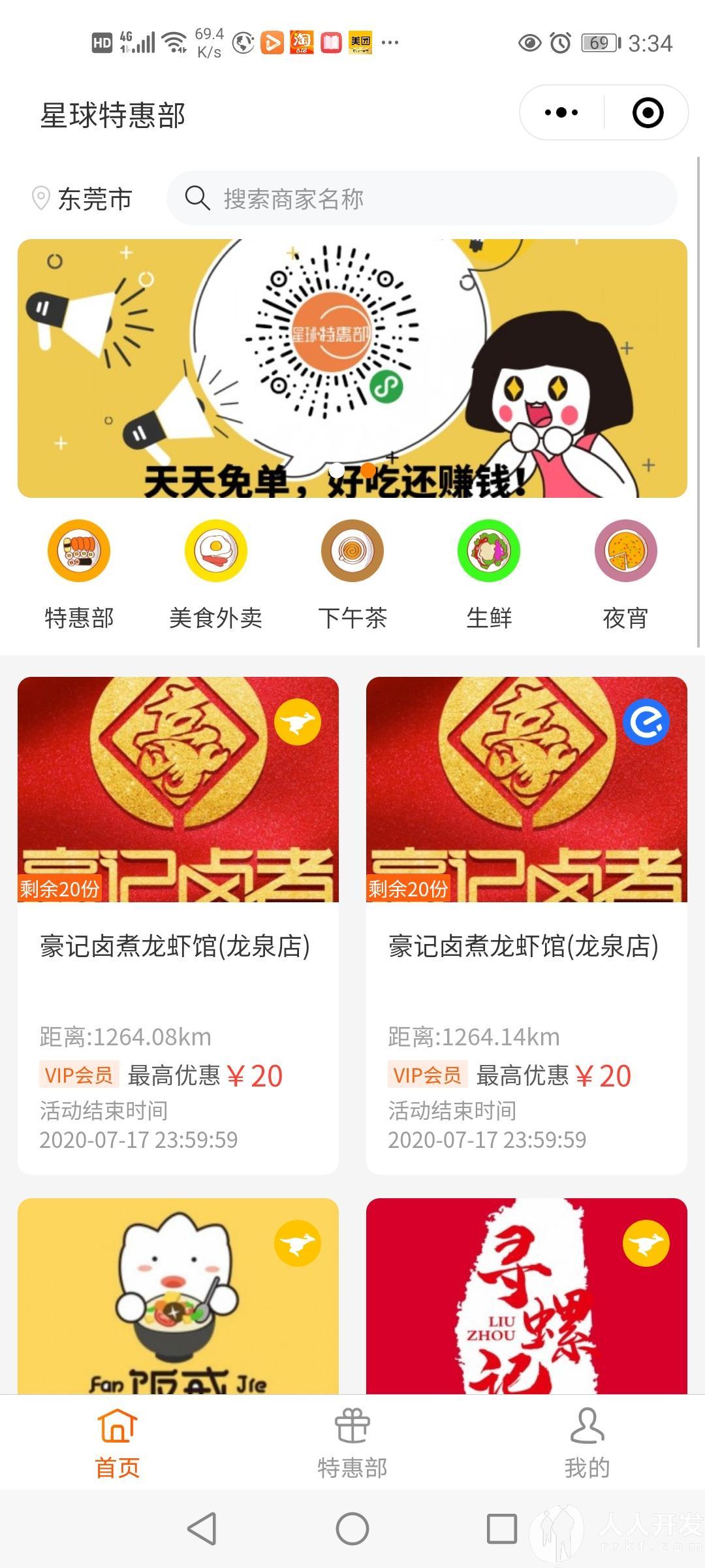 Screenshot_20200714_153411_com.tencent.mm.jpg