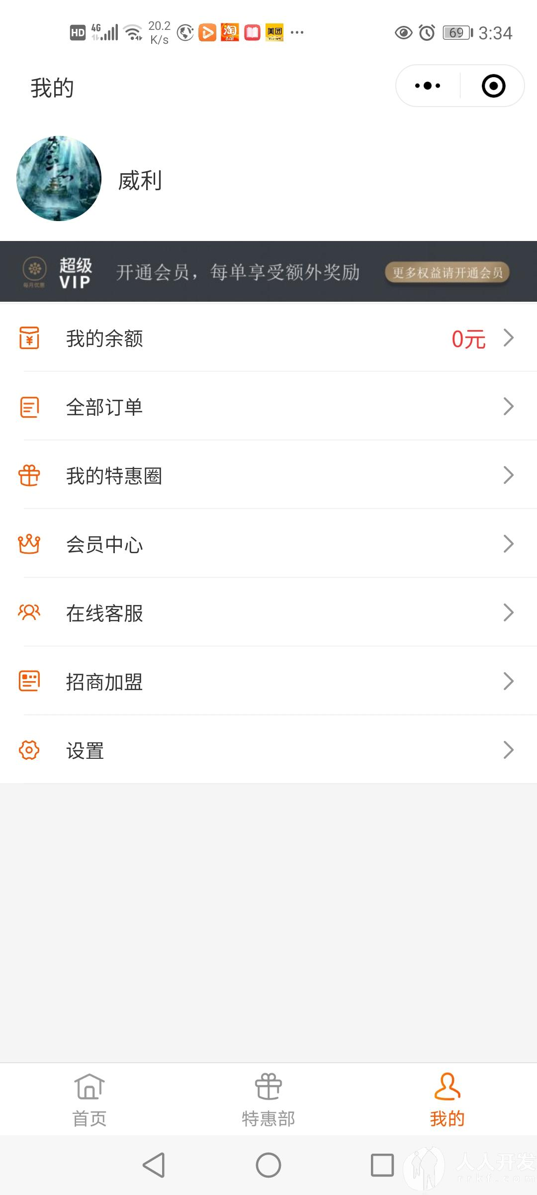 Screenshot_20200714_153443_com.tencent.mm.jpg