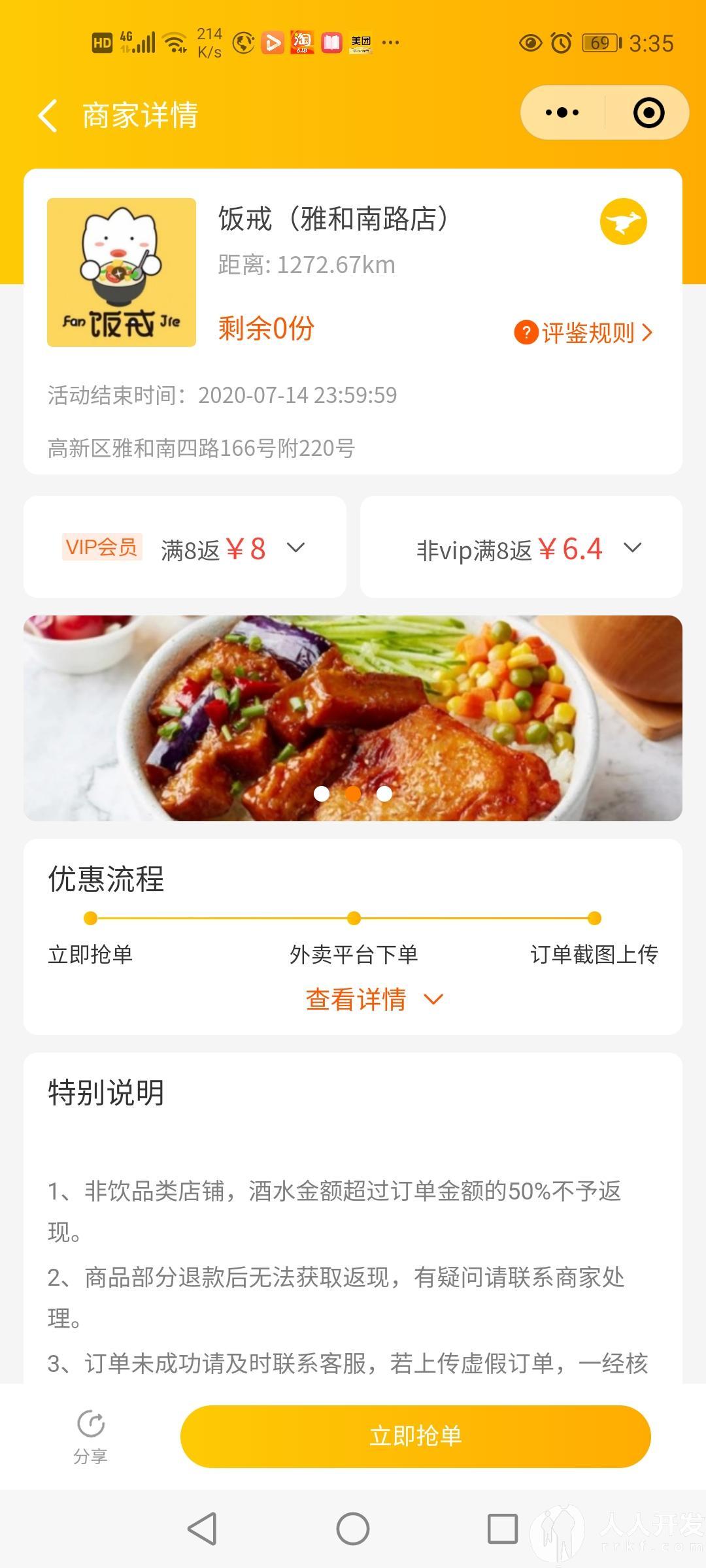 Screenshot_20200714_153526_com.tencent.mm.jpg