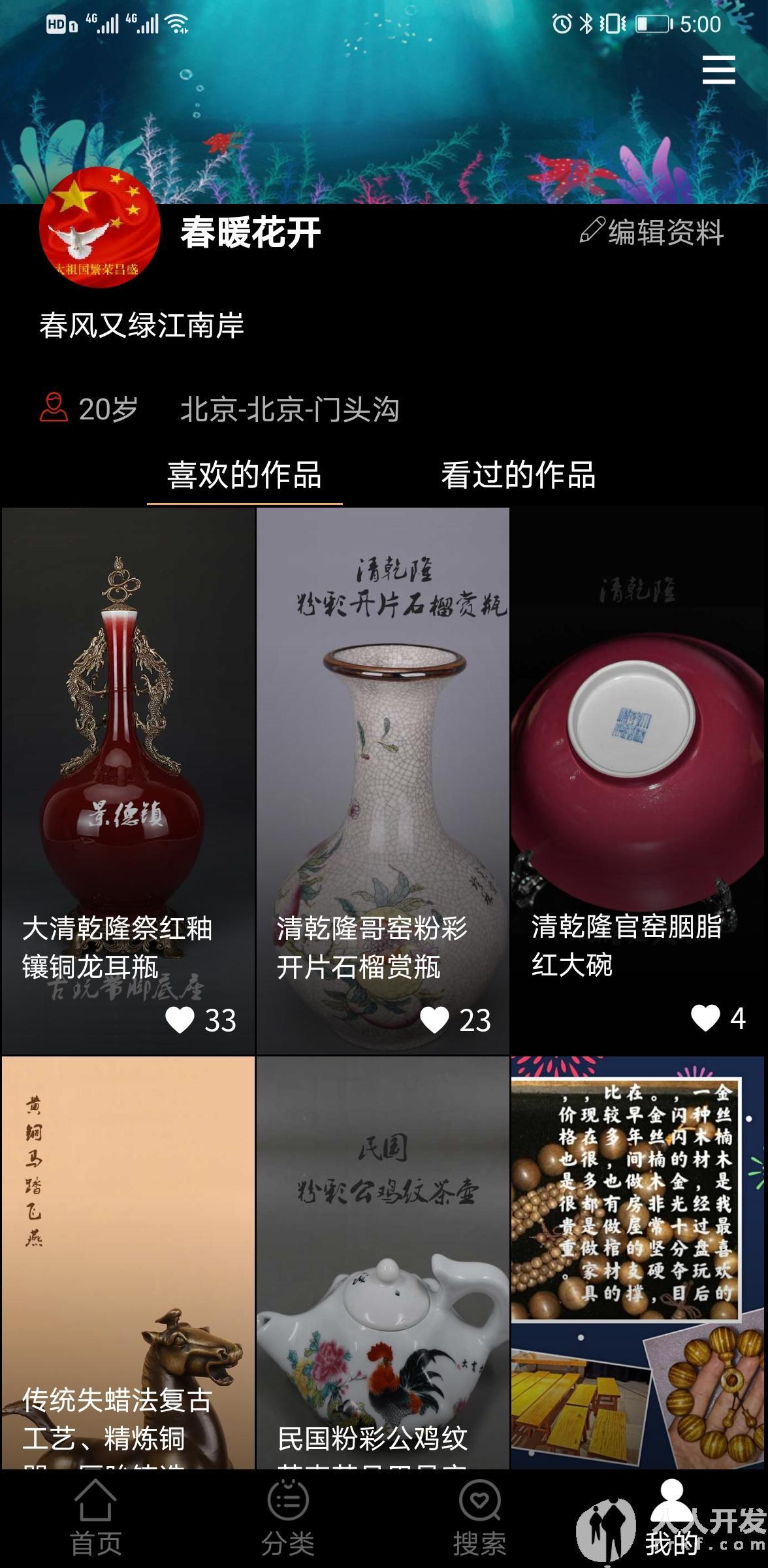 Screenshot_20210423_170009_com.yiyuanyoudao.app.jpg