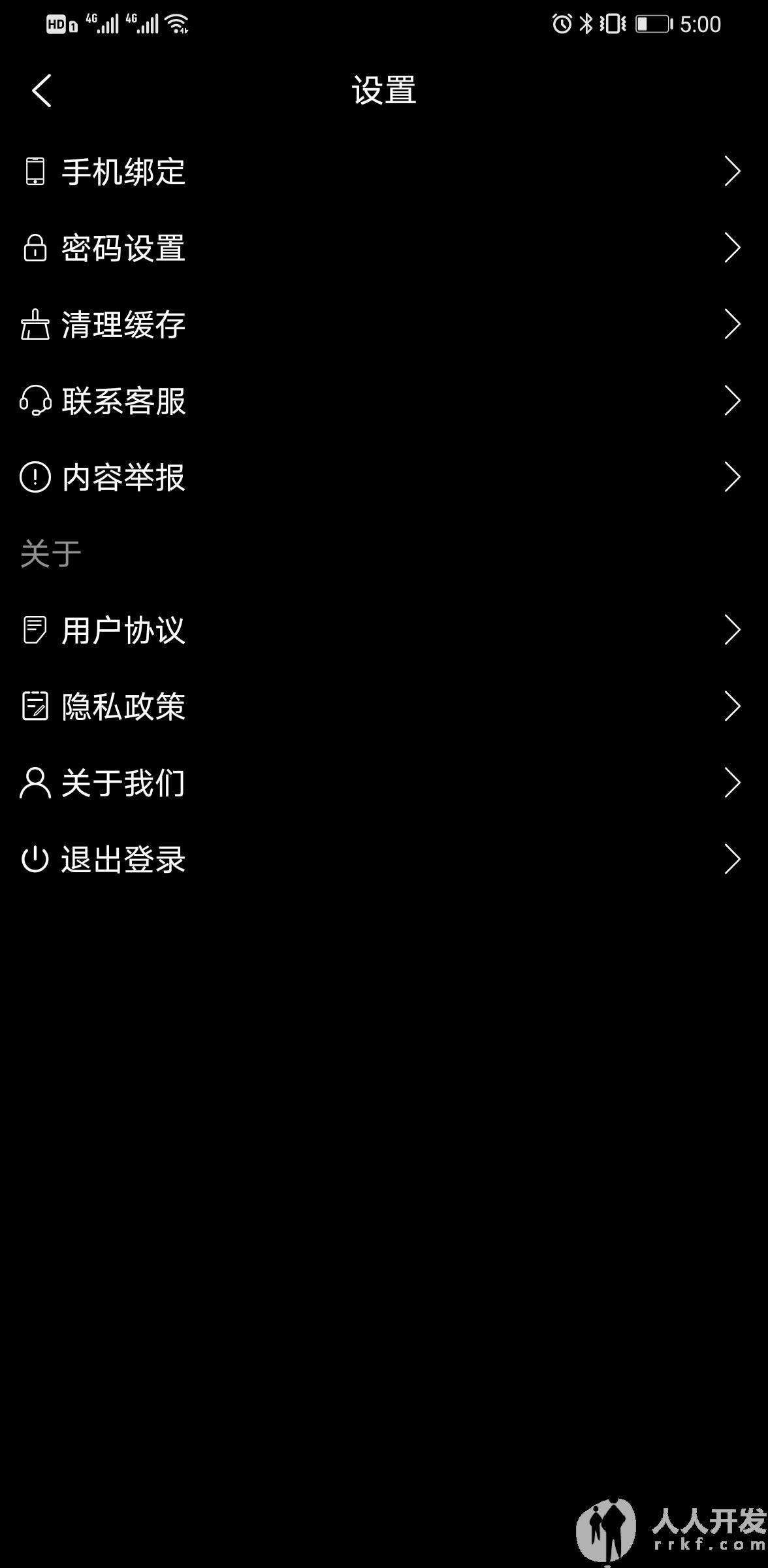 Screenshot_20210423_170027_com.yiyuanyoudao.app.jpg