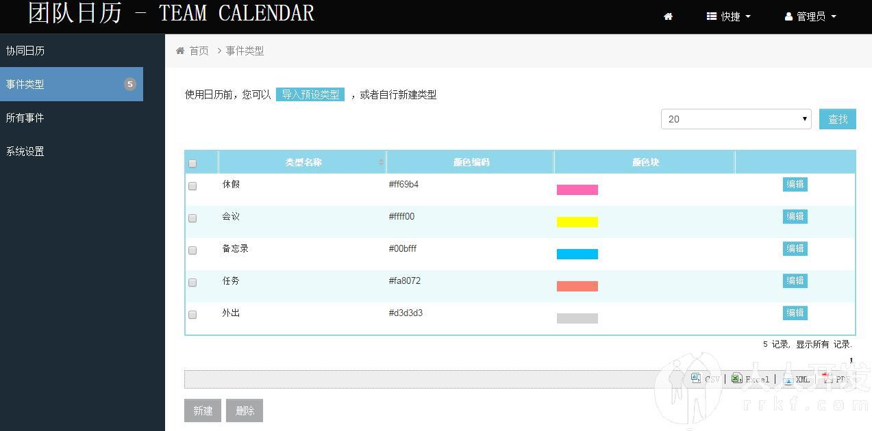 calander1.png